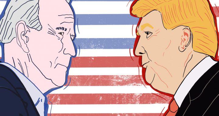 First Presidential Debate Reactions