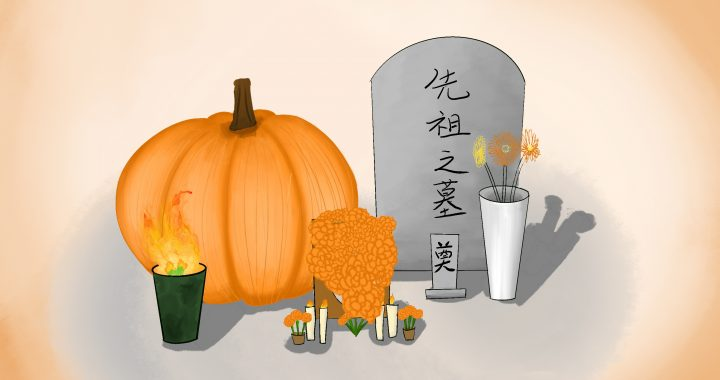 How is Halloween Celebrated  in Different Cultures?
