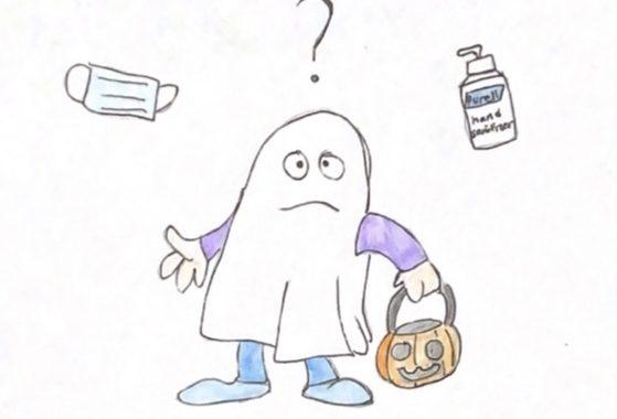 Halloween 2020: Chaotic or Fun?